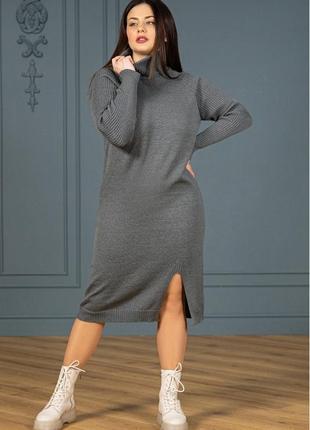 Вязаное теплое платье с высоким горлом темно-серое, софи