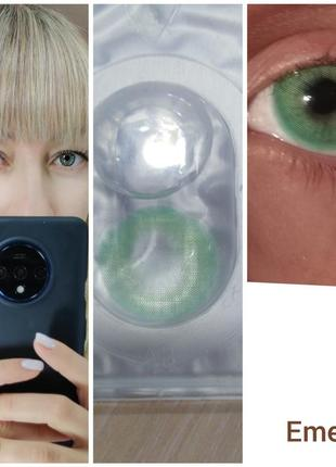 Зелёные линзы