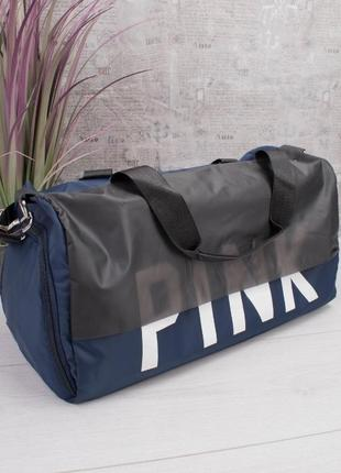 Спортивная дорожная сумка сумочка с надписью pink вместительная спортивна дорожня