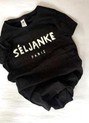 Крутая актуальная черная футболка с надписью fruit of the loom мягкая приятная к телу