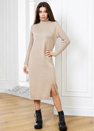 Вязаное теплое платье оверсайз с высоким горлом бежевое, софи