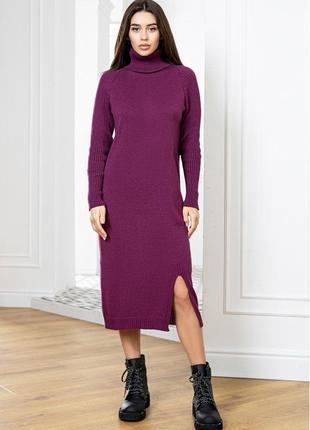 Вязаное теплое платье оверсайз с высоким горлом цвет марсала, софи