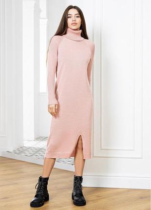 Вязаное теплое платье оверсайз с высоким горлом пудровое, софи