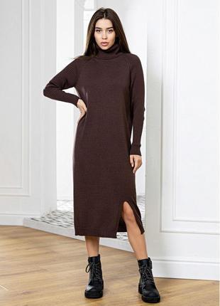 Вязаное теплое платье оверсайз с высоким горлом шоколадное, софи
