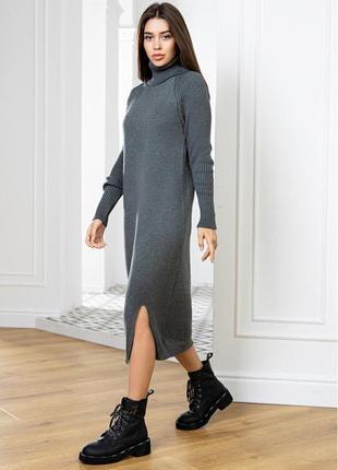 Вязаное теплое платье оверсайз с высоким горлом темно-серое, софи