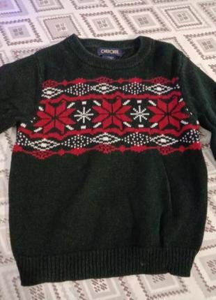Свитер стильный свитер