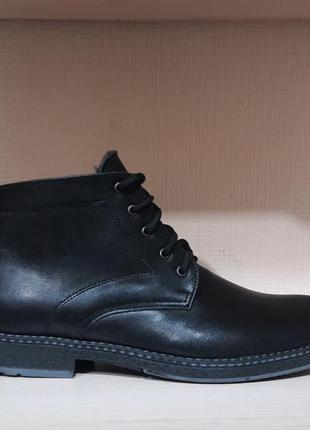 Мужские зимние ботинки р.39-46