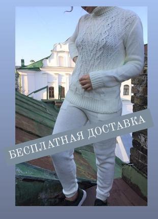 Женский теплый костюм ❄️