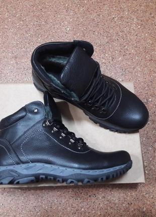 Мужские зимние ботинки р.40-44
