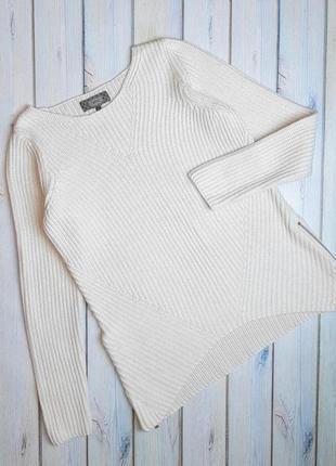 💥1+1=3 пудровый женский вязанный свитер next, размер 44 - 46
