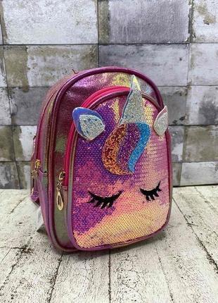"""Детский рюкзак """"перламутровый-единорог"""" цвет: малиновый"""