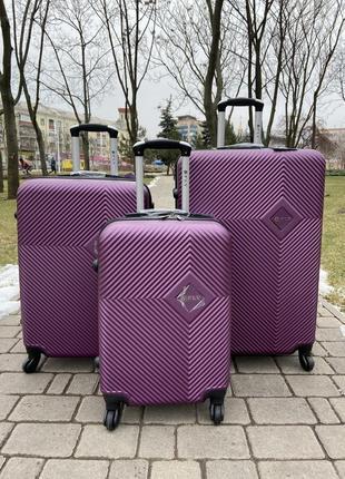 Чемодан,валіза ,польский бренд ,дорожная сумка ,отличное качество по доступной цене