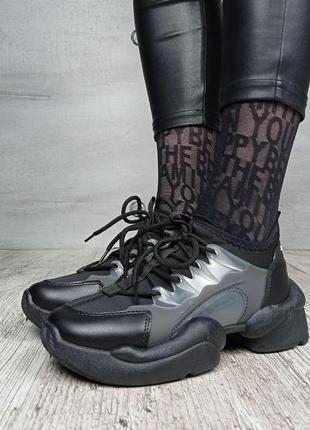 Массивные кроссовки