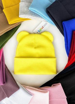Набор шапка хомут