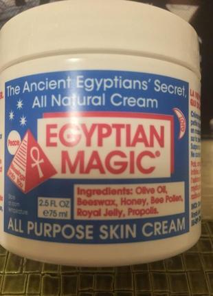 Egyptian magic all-purpose skin cream - восстанавливающий крем-бальзам