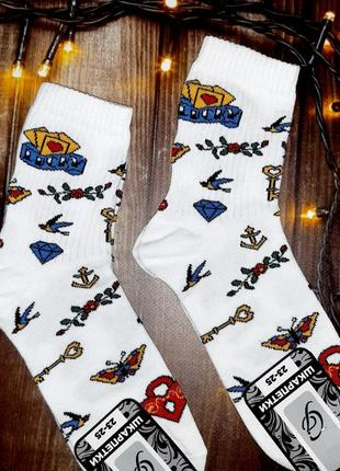 Шкарпетки носки