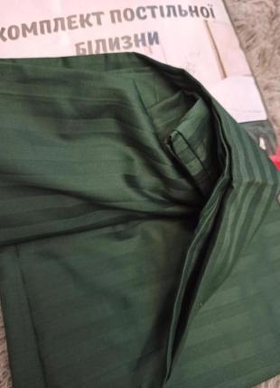 Семейный комплект постельного белья изумруд страйп сатин с простынью на резинке