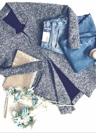 Кардиган, меланжевый кардиган, плащ, куртка, курточка, накидка, оверсайз пальто, пиджак