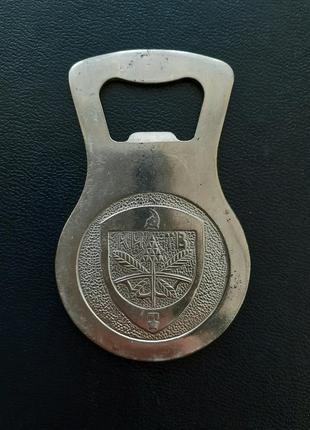 Столовый прибор бутылковскрыватель ссср киев металлический советский