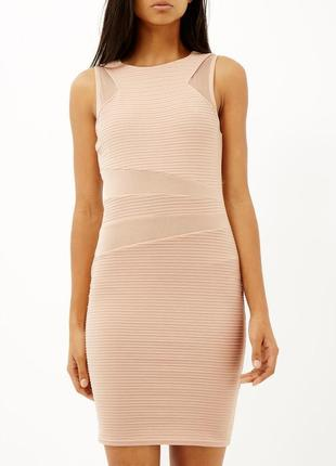 River island бежевое розовое платье короткое по фигуре с сеточкой