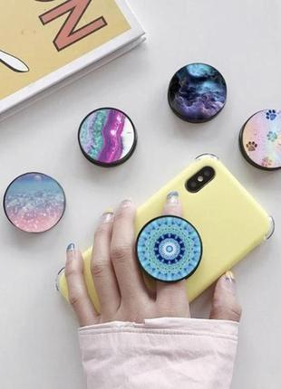 Яркие удобные раскладные попсокеты для телефонов