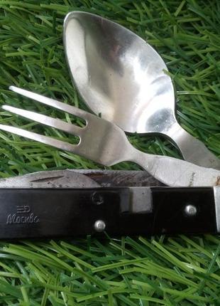 Набор столовых приборов москва ссср складной ложка вилка нож штопор советский