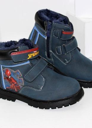 Зимние ботинки с человеком пауком для мальчика