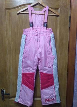X-mail. розовый зимний полукомбинезон, лыжные штаны