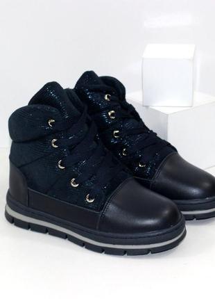 Зимние ботинки для девочки,