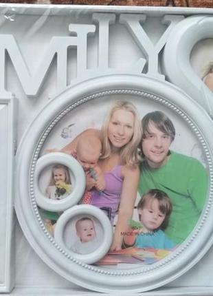 Сімейна фоторамка