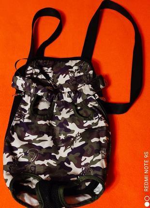 Рюкзак,сумка,переноска для собак,котов.