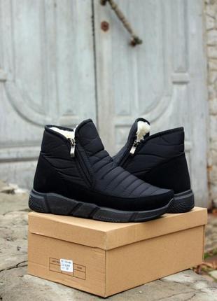Черные термоботинки кроссовки сапоги на меху зима мужские дутики 39-44