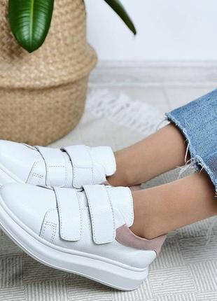 Белые кеды кожаные на липучках, с замшевой вставкой 5790