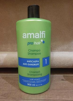 Професійнний шампунь amalfi