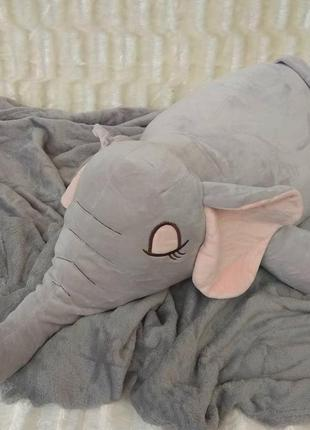 Игрушка-плед-подушка 3 в 1 слоник