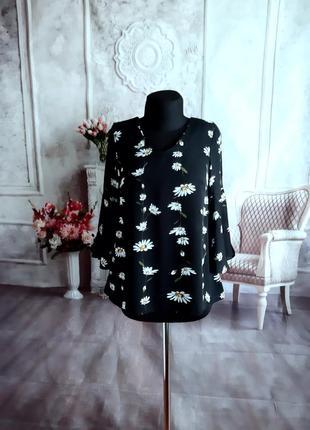 Стильная блузка шифоновая ромашка