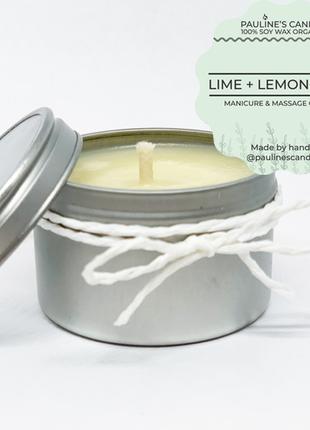 Свеча для массажа с ароматом лайма и лемонграсса. 50 мл.
