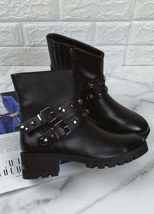 Распродажа ботинки 41 р зима