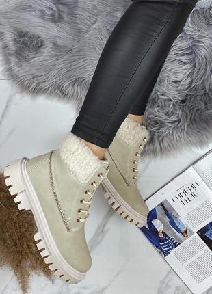 Распродажа ботинки 39 р -25 см зима