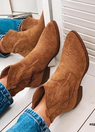 Демисезонные коричневые ботинки