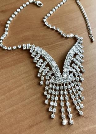 Ожерелье , серьги и браслет