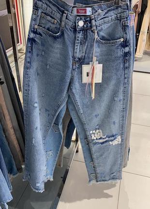 Стильные джинсы, люкс качество,raw, размер хл,последние.