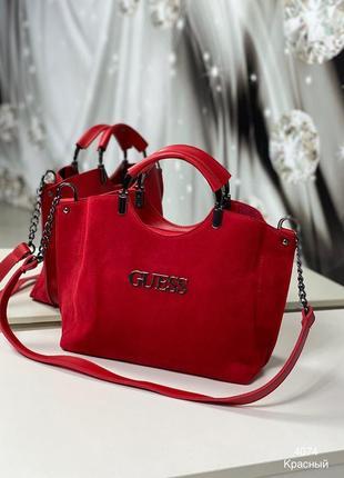 Сумка премиум класса красная бордо