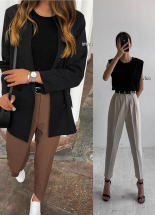 Стильные брюки прямого кроя с высокой талией, бежевые, шоколад