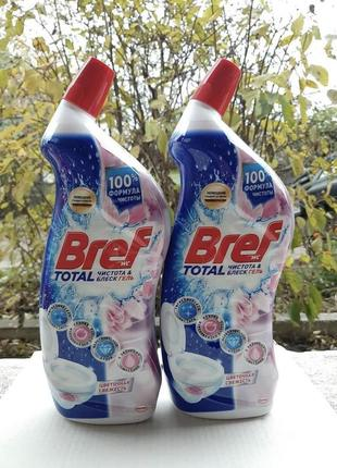 Гель для чистки и дезинфекции унитазов bref