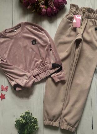 Детский костюм кофта велюр + джоггеры для девочки