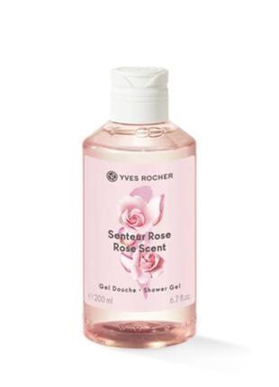 Парфюмированный гель для душа свежая роза ив роше senteur rose yves rosher 200 ml