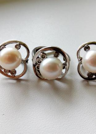 Комплект серьги и кольцо жемчуг серебро 925 пробы