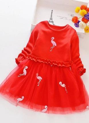 Сукня для дівчаток