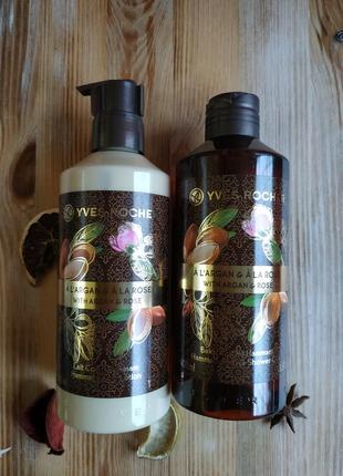 Набор аргания - роза два продукта макси - обьем ив роше